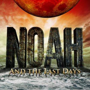 facebook_noahthemovie_profileimage